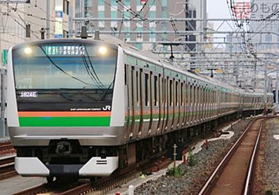 上野東京ラインと湘南新宿ライン、どっちが早く着く? 大宮~横浜間で比べてみた | 乗りものニュース