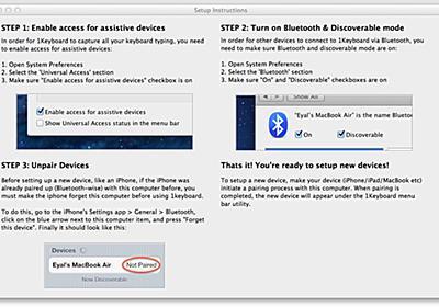 MacをWinodwsのキーボードにできるアプリ、1Keyboardが理想的すぎて感動した - しょぼいエンジニアが教えたいこと