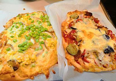 おからパウダー入りピザをヘルシオで2枚同時に焼く方法 - 50kgダイエットした港区芝浦IT社長ブログ