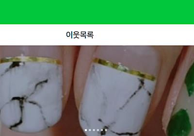 韓国のブログサービスを比較!一番人気は?特徴は? |