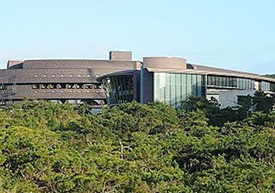東大抜いて日本1位、世界9位のOISTは「高コスト」? 財務省指摘に大学側は成果強調 - 琉球新報 - 沖縄の新聞、地域のニュース