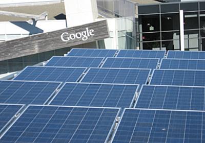 あなたの太陽電池は、汚れていませんか?: 自然エネルギー