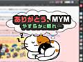 ありがとう、MYM 安らかに眠れ - Yahoo! JAPAN Tech Blog