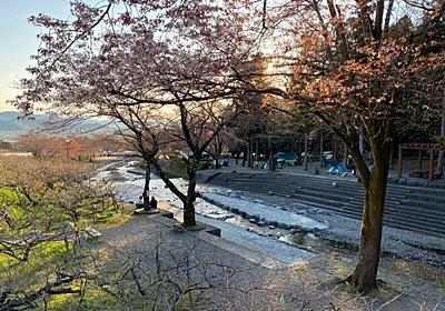 無料で最高のキャンプを!大津谷公園キャンプ場【岐阜県】 - 格安^^キャンプへGO~!