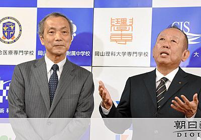 加計理事長、首相との面会否定 獣医学部新設巡り初会見:朝日新聞デジタル