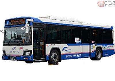 「青春18きっぷ」提示で路線バス割引 国鉄バス由来の3路線対象 西日本JRバス | 乗りものニュース