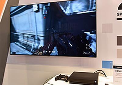 Xbox OneシリーズがHDMI 2.1の一部仕様に対応。COMPUTEXでHDMI規格の最新事情を聞いてきた - 4Gamer.net