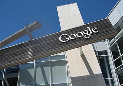 「知識を手に入れるための知識」がない人にとって、Google検索はあまりにも難しい。   Books&Apps