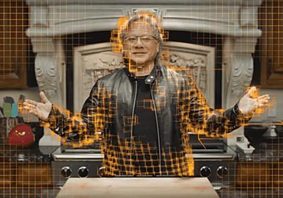 NVIDIAが基調講演に使った「キッチンでしゃべるCEOの映像」が自社製ツールで作ったCGであることが明らかに - GIGAZINE