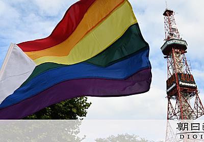 死を選んだ息子、残したレインボー旗 札幌の空に舞う日 [いろいろかぞく]:朝日新聞デジタル