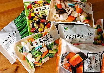 冷凍食品で栄養バランスはよくできる?『栄養と料理』編集委員に聞いた【忙しい人必見】 - メシ通