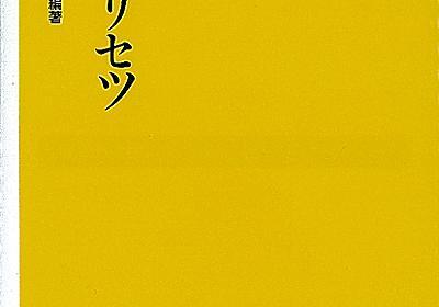 脳科学本、求められるわけは 夫が理解できない妻の行動、「脳の性差」で説明:朝日新聞デジタル