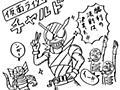 私の好きな「平成仮面ライダーシリーズ」主題歌7選!思わず聴き入ってしまうカッコよさ! - ちゃるめん.com
