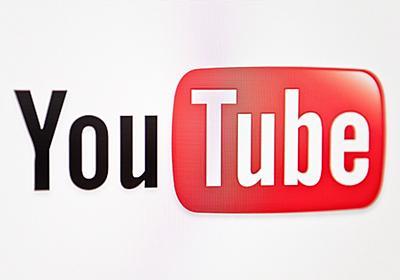 YouTubeの「成長が止まらない」ワケ、広告収益激増で好調ネットフリックス超えへ  ビジネス+IT