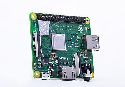 25ドルの「Raspberry Pi 3 Model A+」が発表 - PC Watch