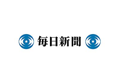 金足農高:文化祭の一般公開中止 甲子園準Vで殺到予想 - 毎日新聞