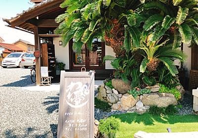 碧南:地元のお洒落レディーに大人気「わっぱ堂」古民家カフェ&ベーカリー ナゴヒト