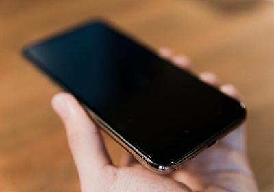 iPhone XSの画面保護にはOAprodaの全面保護ガラスがおすすめ | ガジェットTouch!
