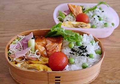 美味しすぎるお米「ゆめぴりか」を買うならコストコより楽天の通販!丸吉茅野商店は北海道から精米したてが送料無料で届くよ。 - 家計とお買いモノと。