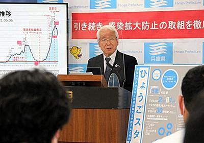 兵庫県知事「五輪開催すべき。やめるのは無責任」 公道での聖火リレーにも厳しい見方|総合|神戸新聞NEXT