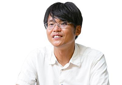 さくらインターネット田中氏(2)「やってられん」と社長を辞任:日経ビジネス電子版