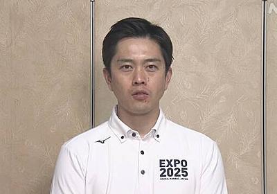 大阪 新たに221人の感染確認 1日で200人超は初めて 新型コロナ   NHKニュース