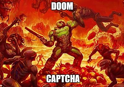 DOOM Captcha - Captchas don't have to be boring