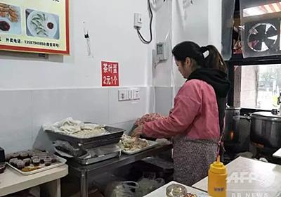 「大金払ってワンタン食べたあなたを探してます」 浙江・湖州 写真5枚 国際ニュース:AFPBB News