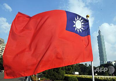 「中華台北」か「台湾」か、東京五輪めぐる住民投票前にIOC警告文 写真1枚 国際ニュース:AFPBB News