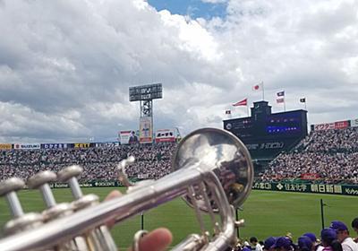 「金足農のトランペットえぐい」と実況ざわつく→秋田最高レベルのブラバン奏者たちが急遽駆けつけていた - Togetter