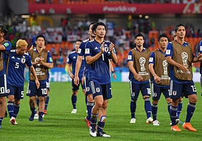 個で上回っていたセネガルの誤算。日本のビルドアップの高度な工夫   footballista