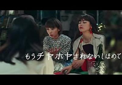 痛いニュース(ノ∀`) : 資生堂「25歳からは女の子じゃない」CM中止 「セクハラ」「女性差別」とクレーム殺到 - ライブドアブログ