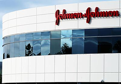J&J shares nosedive on report it knew of asbestos in Baby Powder | Reuters