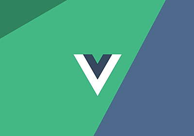 How to build a large Vue application – Michael Lin – Medium