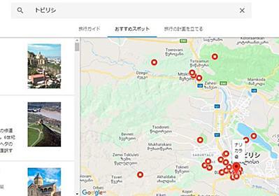 Googleマップだけじゃない。旅に役立つ便利なGoogle活用法 | ライフハッカー[日本版]
