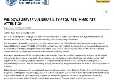 ランサムウェアが見せつけたWindowsの脆弱性「Zerologon」の威力 (1/2) - ITmedia NEWS
