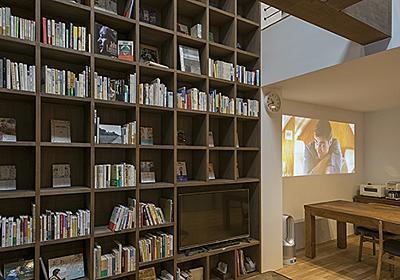 毎月、本50冊が新たに読めるシェアハウス - 物件ファン
