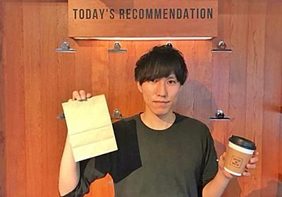 「favyまかない」で、話題のバターコーヒーと米粉ドーナツを堪能! – favy公式ブログ favicon(ファビコン)