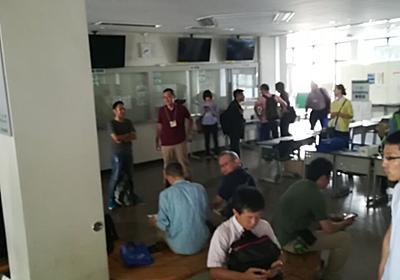 【 #北海道地震 】北大で開催の地質学会と電気学会の会期中に大地震発生→まさかの本日強行開催決定に沸き立つ地質学会参加者 - Togetter