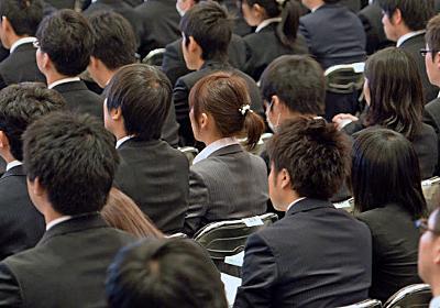 職業訓練、国が重点支援 若者・女性の正社員化後押し  :日本経済新聞
