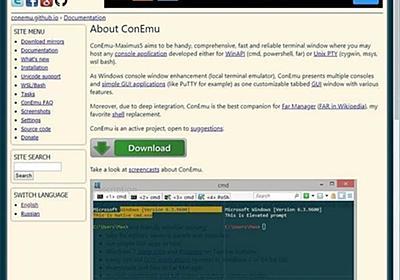Windowsユーザーに贈るLinux超入門(5) ConEmuをインストールしてUbuntuのコンソール環境を快適にしよう   マイナビニュース