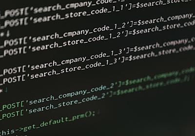 PHPを5.6から7.2にする際に苦労した点やハマった点、嬉しかった点 - WebエンジニアのLoL日記