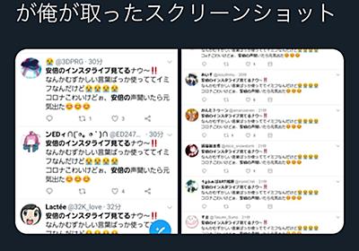 4/7 ランサーズ騒動の真実 - UCHIMALL's blog
