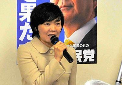 安倍昭恵氏「色々ありながらも、信じていただき感謝」 - 2017衆議院選挙(衆院選):朝日新聞デジタル