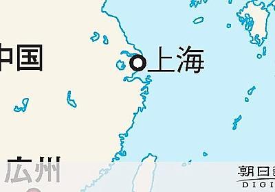 伊藤忠社員を中国が拘束 1年前、私的旅行中か:朝日新聞デジタル