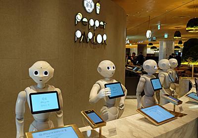 """Pepper不要論""払拭なるか Pepperが接客するカフェ、渋谷に誕生 開発元が自ら運営 (1/2) - ITmedia NEWS"