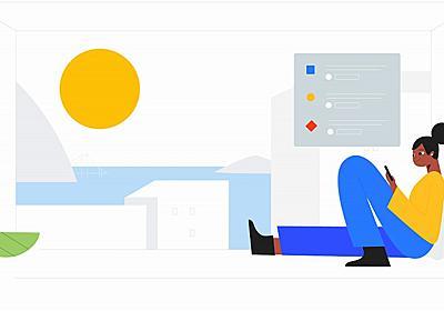 Google、アプリ向けドメイン「.app」の一般登録を5月8日に開始。HTTPS接続が必須 - Engadget 日本版