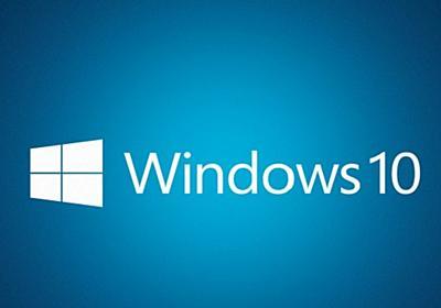移行できる? Windows 10で消える7機能が判明   ギズモード・ジャパン