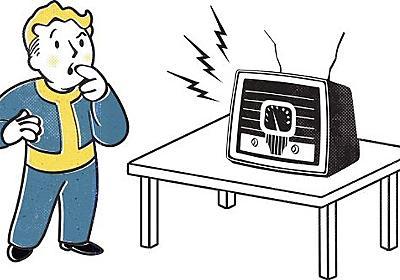 『Fallout 76』チームプレイ時のXP配布やアイテム漁りに関する仕様が公式SNSより一部公開 | Game*Spark - 国内・海外ゲーム情報サイト