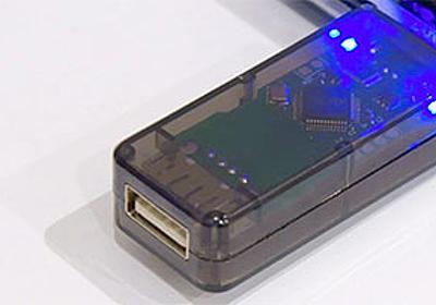 """USBキーボードの配列を自分好みに変更できるQMKアダプタ、さらに""""Bluetoothキーボード化""""も - AKIBA PC Hotline!"""